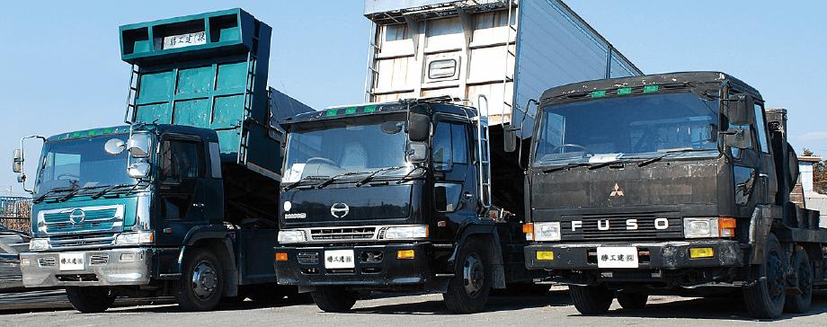 勝工建株式会社|産業廃棄物収集運搬業許可証の画像